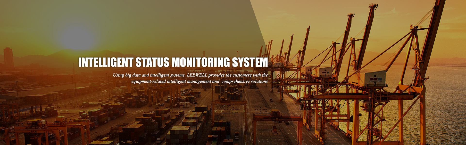 LEEWELL has composed the complete technical layout from sensors, data acquisition terminals to big data, intelligent diagnosis and remote service solutions.